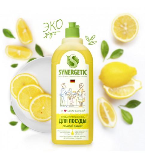 Synergetic Средство для мытья посуды Лимон, 1 литр -  игрушек, фруктов Синиргетик