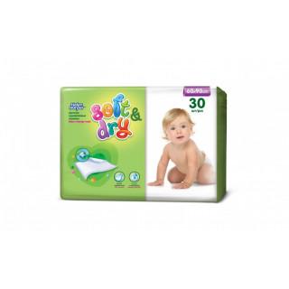Helen Harper Детские впитывающие пеленки Soft Dry, 60*90 см, 30 шт