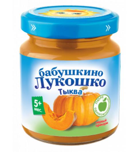 «Бабушкино Лукошко» тыква, 100 г, 5мес+