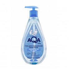 Aqa baby Гель для подмывания мальчиков (с дозатором), 0 м+, 250 мл