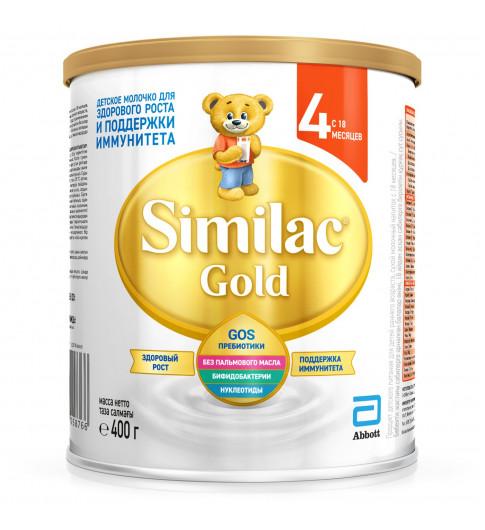 Similac Gold 4 Молочная смесь (молочко), 18мес+, 400 гр
