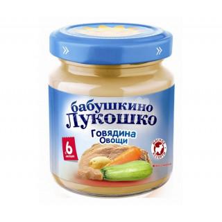 «Бабушкино Лукошко» Говядина и овощи, 6 мес+, 100 гр