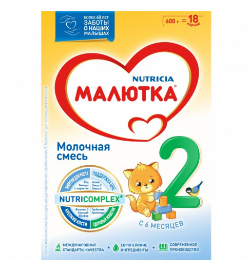 Малютка Молочная смесь 2 с 6-12 мес. 600 гр