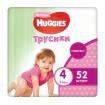 Huggies Подгузники-Трусики для девочек 4 (9-14 кг) 52 шт
