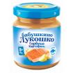«Бабушкино Лукошко» Картофель с горбушей, 100 г, 8мес+