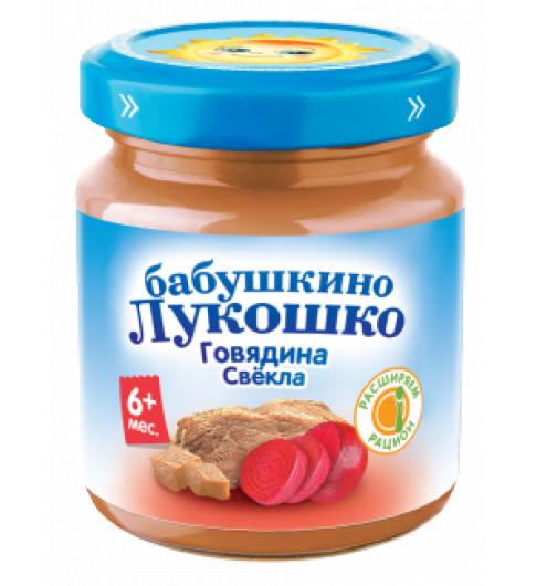 «Бабушкино Лукошко» говядина со свеклой, 6 мес+, 100 гр