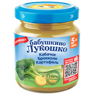 «Бабушкино Лукошко» Кабачок Брокколи Картофель, 100 г, 5мес+