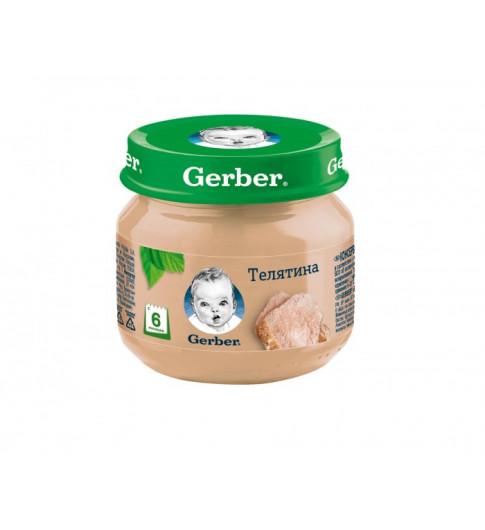 Пюре Gerber телятина, 6мес+, 80 гр — без рисовой муки