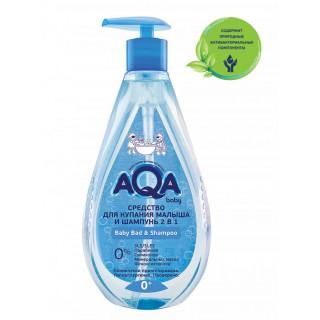NEW AQA baby Средство для купания малыша и шампунь 2 в 1, 0мес+, 400 мл