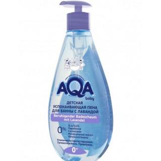 NEW AQA baby Детская успокаивающая пена для ванны с лавандой, 0мес+, 500 мл