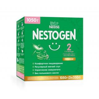 Nestogen 2 Сухая молочная смесь, 6-12мес, 1050 гр (Нестожен)