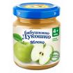 «Бабушкино Лукошко» Яблоко, 100 г, 4мес+, без сахара
