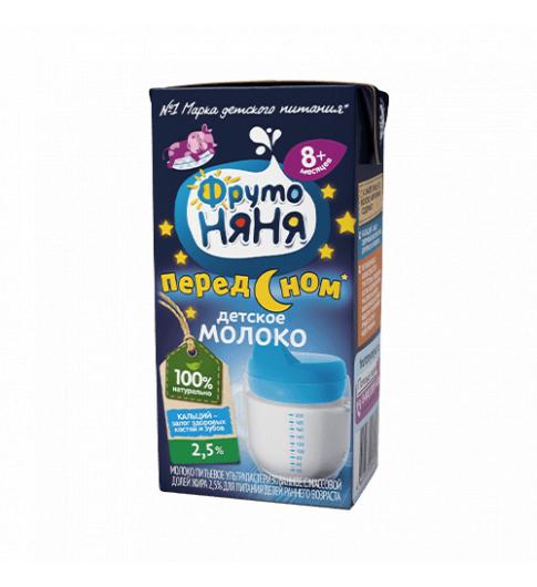 Фрутоняня Детское Молоко Перед Сном, 8мес+, 200 мл