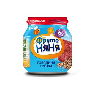 ФрутоНяня пюре Говядина с гречкой, морковь, 8мес+, 100гр