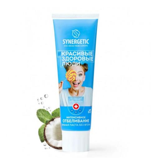 Synergetic Зубная паста интенсивное отбеливание 100 г