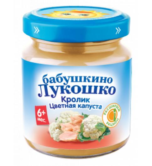 «Бабушкино Лукошко» пюре Кролик с цветной капустой, 6мес+ 100гр