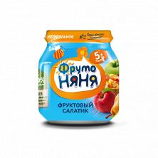 Фрутоняня Пюре Фруктовый салатик,  5мес+ ,100гр,