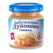 «Бабушкино Лукошко» Пюре мясное Говядина, 6мес+,100гр
