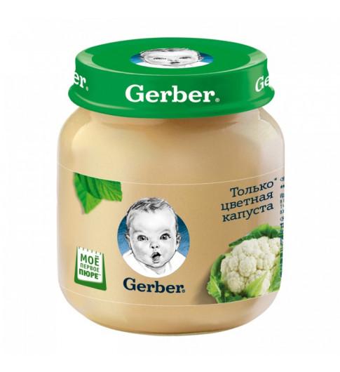 Gerber Овощное пюре Цветная капуста, 4мес+, 130 гр
