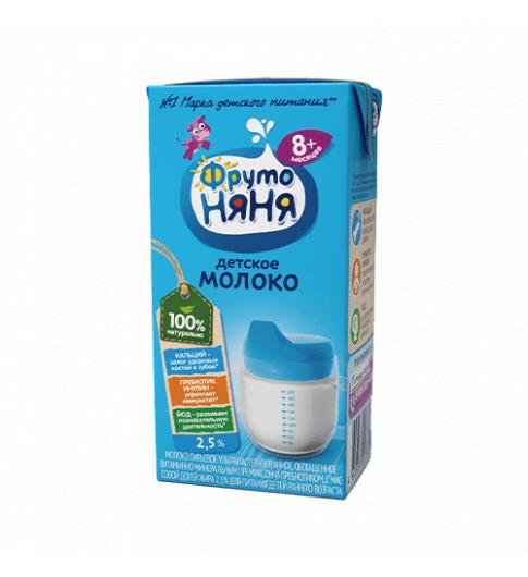 Фрутоняня Детское Молоко, 8мес+ 200 мл