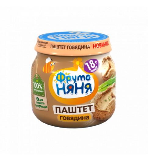 Фрутоняня Паштет из Говядины с Печенью, 18 мес+, 80 гр