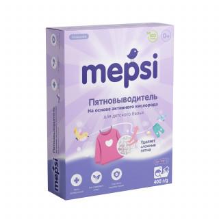 Mepsi Пятновыводитель для белья, 0мес+, 400 гр