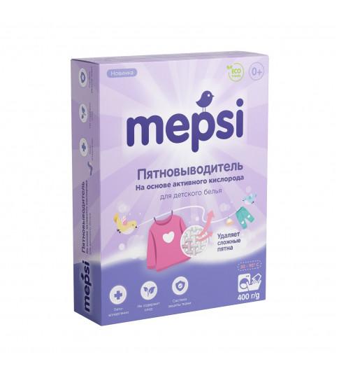 Mepsi Пятновыводитель для белья, 0мес+, 400 гр  Мепси