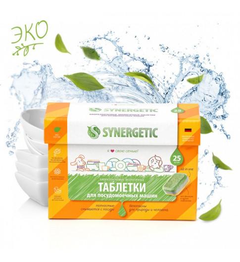 Synergetic Биоразлагаемые бесфосфатные таблетки для посудомоечных машин 25 шт
