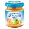 «Бабушкино лукошко» пюре из яблок и бананов, 6мес+, 100гр