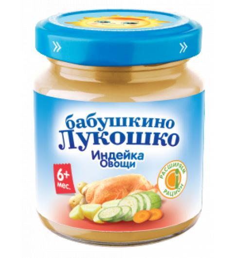 «Бабушкино Лукошко» Пюре Индейка с овощами, 100 г, 6мес+