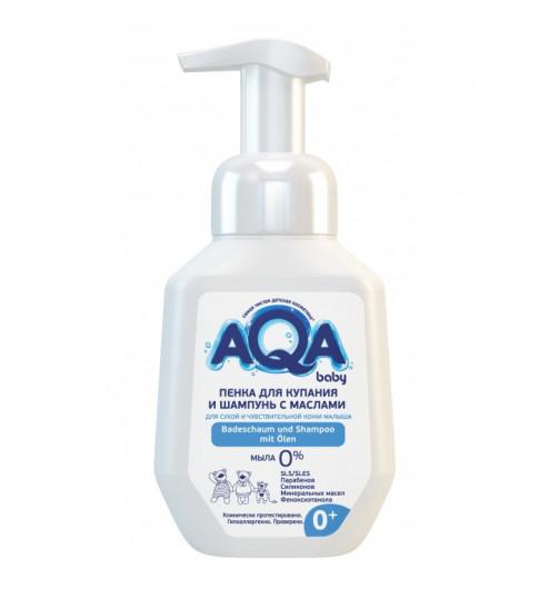 AQA baby Пенка для купания и шампунь с маслами для чувствительной кожи, 250 мл, 0мес+