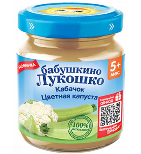 «Бабушкино Лукошко» Кабачок Цветная капуста, 100 г, 5мес+
