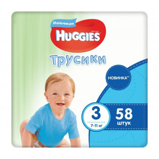 Huggies Подгузники-Трусики для мальчиков 3 (7-11 кг) 58 шт Хаггис
