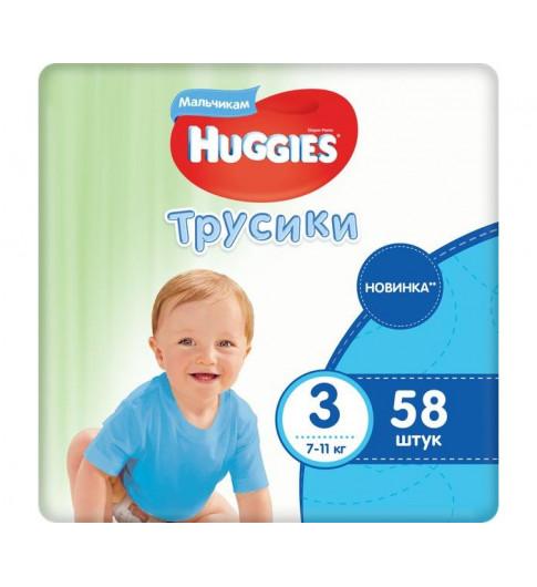 Huggies Подгузники-Трусики для мальчиков 3 (7-11 кг) 58 шт