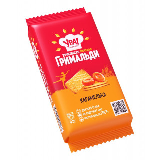 Печенье Уральские кондитеры Гримальди Карамелька, 45 г