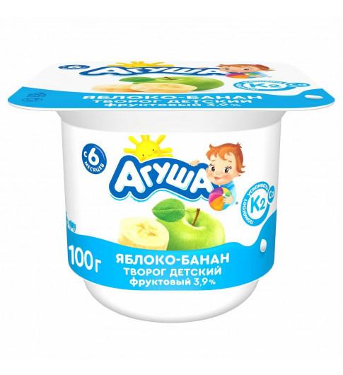 17.09 Агуша Биотворог Яблоко, Банан, 6 мес+, 100 гр