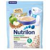 Nutrilon Каша молочная Гречневая Яблоко, без сахара, 200 гр