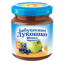 «Бабушкино Лукошко» пюре из яблока и черники, 5мес+, 100гр