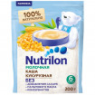 Nutrilon Каша молочная Кукурузная, без сахара, 200 гр нутрилон