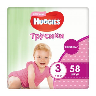 Huggies Подгузники-Трусики для девочек 3 (7-11 кг) 58 шт Хаггис