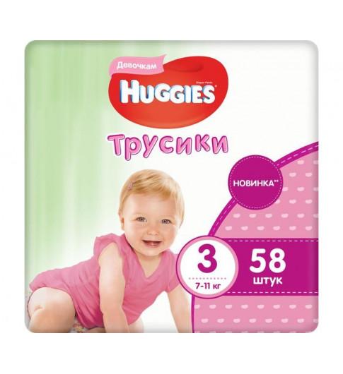 Huggies Подгузники-Трусики для девочек 3 (7-11 кг) 58 шт