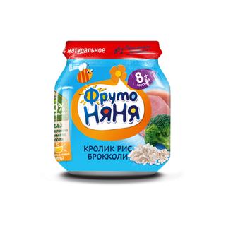 ФрутоНяня пюре Кролик с рисом и брокколи, 8 мес+, 100гр