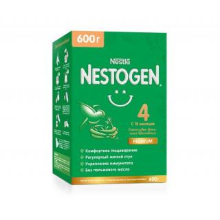 Nestogen 4 Детское молочко для комфортного пищеварения,18 мес+. 600 гр (Нестожен)