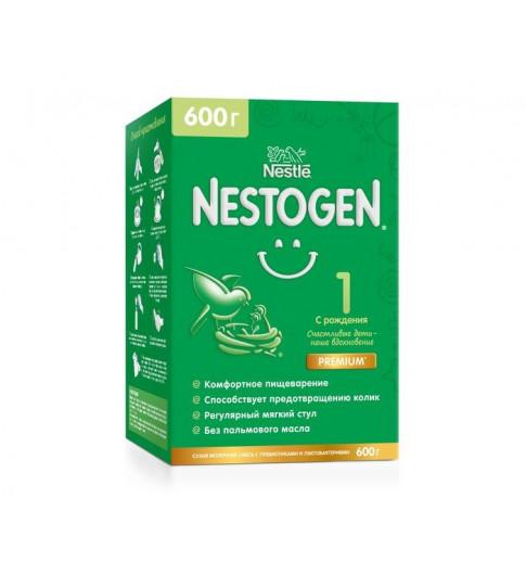 Nestogen 1 Сухая молочная смесь для регулярного стула, 0-6мес,600 гр (Нестожен)