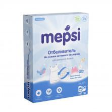 Mepsi Отбеливатель для белья, 0мес+, 400 гр