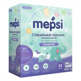 Mepsi Порошок для стирки детского белья, 1 кг