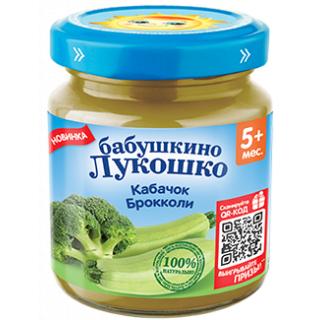 «Бабушкино Лукошко» Кабачок Брокколи, 100 г, 5мес+