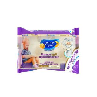 Солнце и Луна Влажная туалетная бумага «Нежное прикосновение» для детей, 42шт