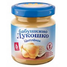«Бабушкино Лукошко» Цыпленок, 100 г, 6мес+