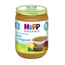 Hipp Борщ с Говядиной, 6мес+, 190гр Хипп